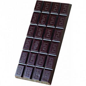 Moule Tablette de Chocolat Relief x3