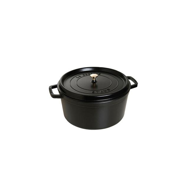STAUB Cocotte Fonte Ronde 20 cm Noir Mat 2.2 L