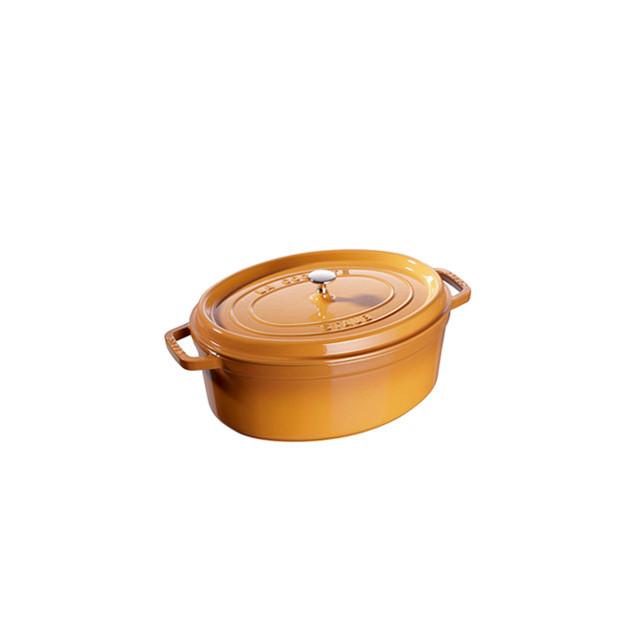 FIN DE SERIE STAUB Cocotte Fonte Ovale 31 cm Jaune Moutarde 5.5 L