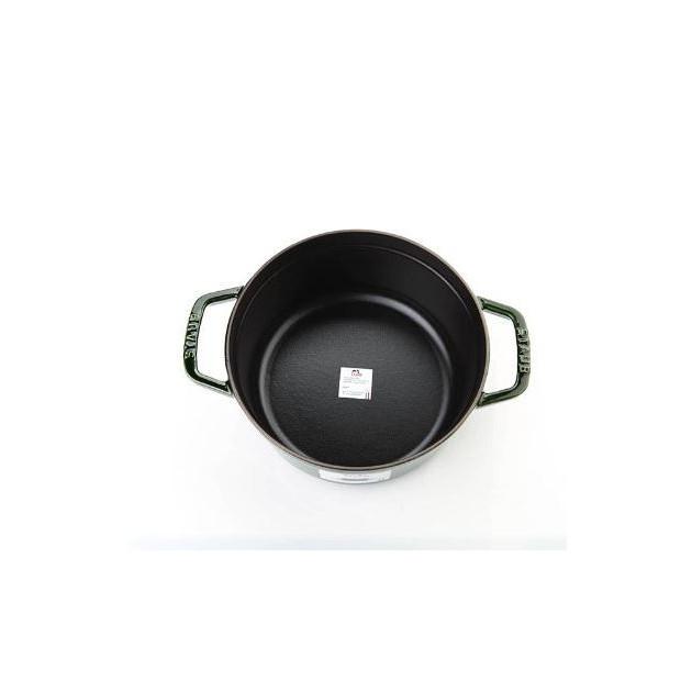 Cocotte ronde 24 cm en fonte 3.8 l vert basilic