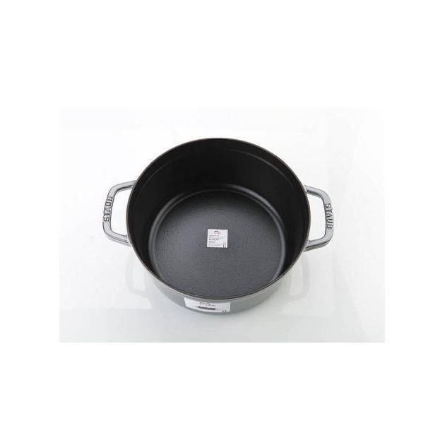 Cocotte Ronde 22 cm Gris Staub Fonte 2.6 l