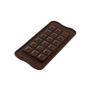 Moule à Chocolat Tablette Carrés Creux Easy Choc - Silicone Spécial Chocolat