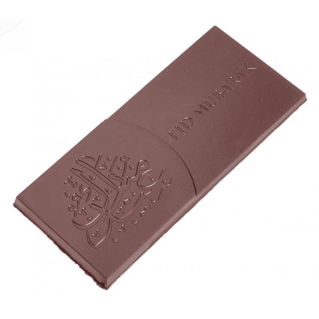Moule Chocolat Tablette Aïd Moubarak 12,5 cm (x4) Chocolate World