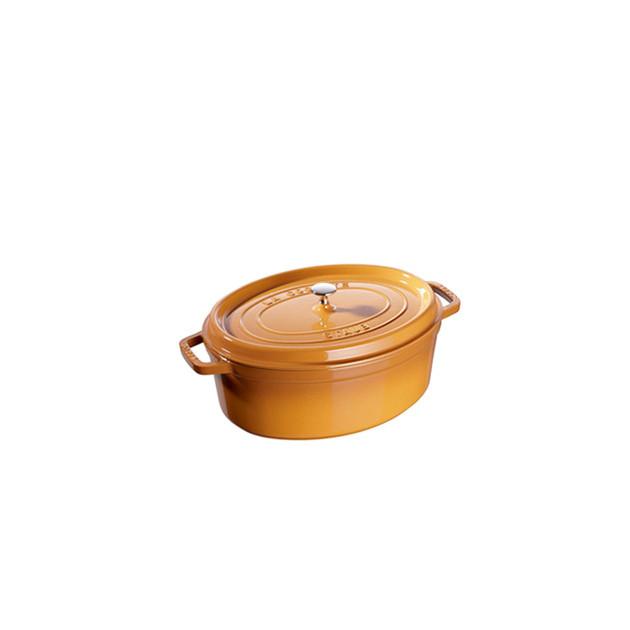 FIN DE SERIE STAUB Cocotte Fonte Ovale 29 cm Jaune Moutarde 4.2 L